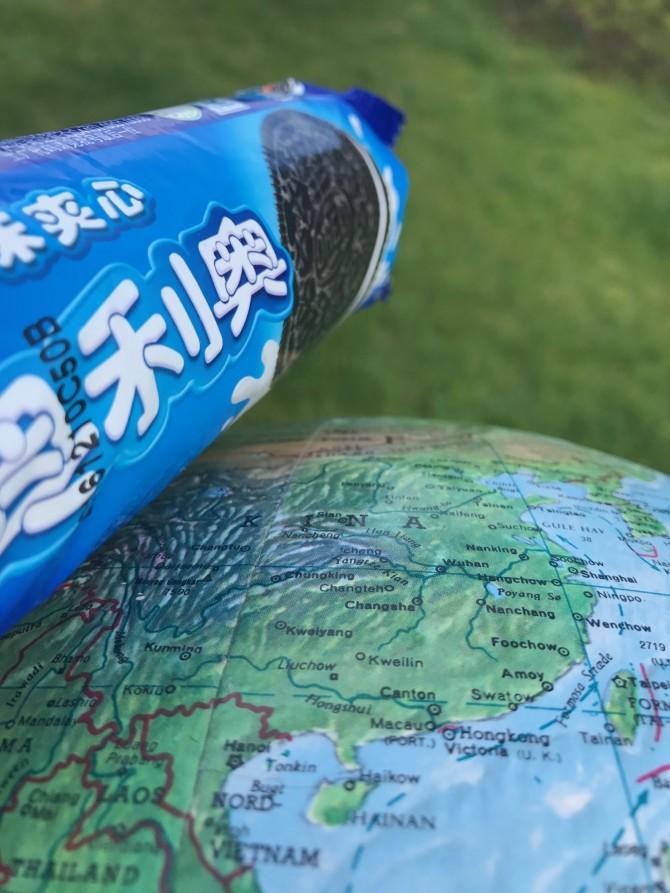 Emballagedesign der er unikt på det kinesiske marked